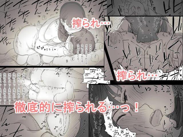 文学女子に食べられる ★ 無料サンプル3