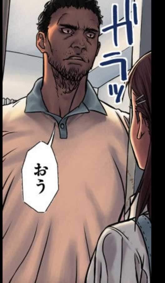 千夏と熊ちゃん先生 アマゾネス19