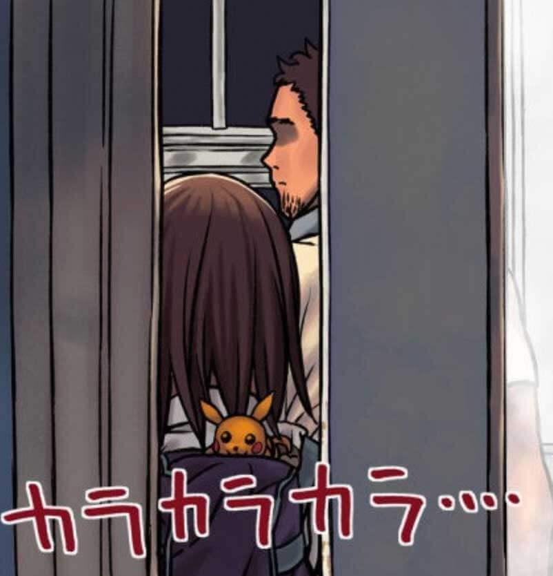 千夏と熊ちゃん先生 アマゾネス22