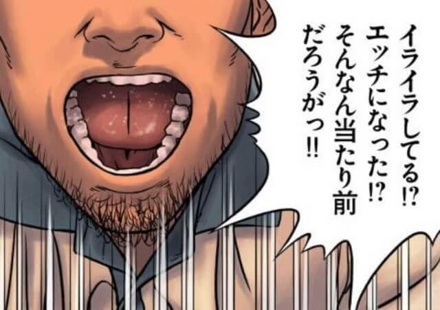 千夏と熊ちゃん先生 アマゾネス25