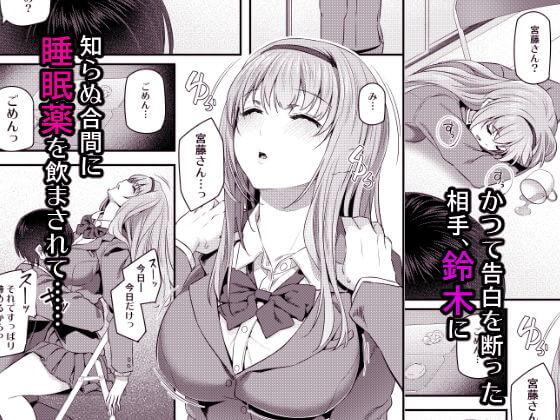 眠り姫 pale scarlet 3
