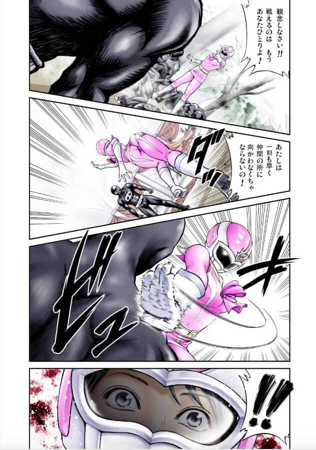 狙いはピンク