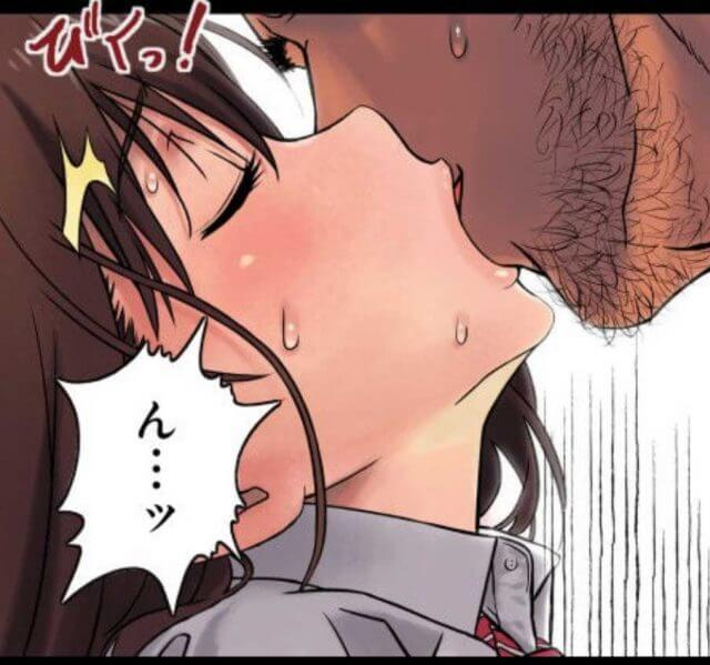 千夏と熊ちゃん先生 アマゾネス32