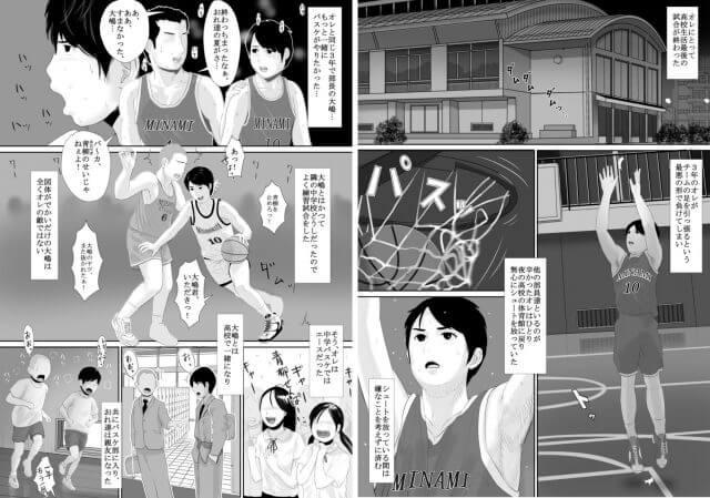 マナツノセイザ ★ 無料サンプル3
